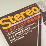 Stereo誌のオープンリールデッキ特集