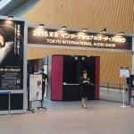 東京インターナショナルオーディオショウに行ってきました